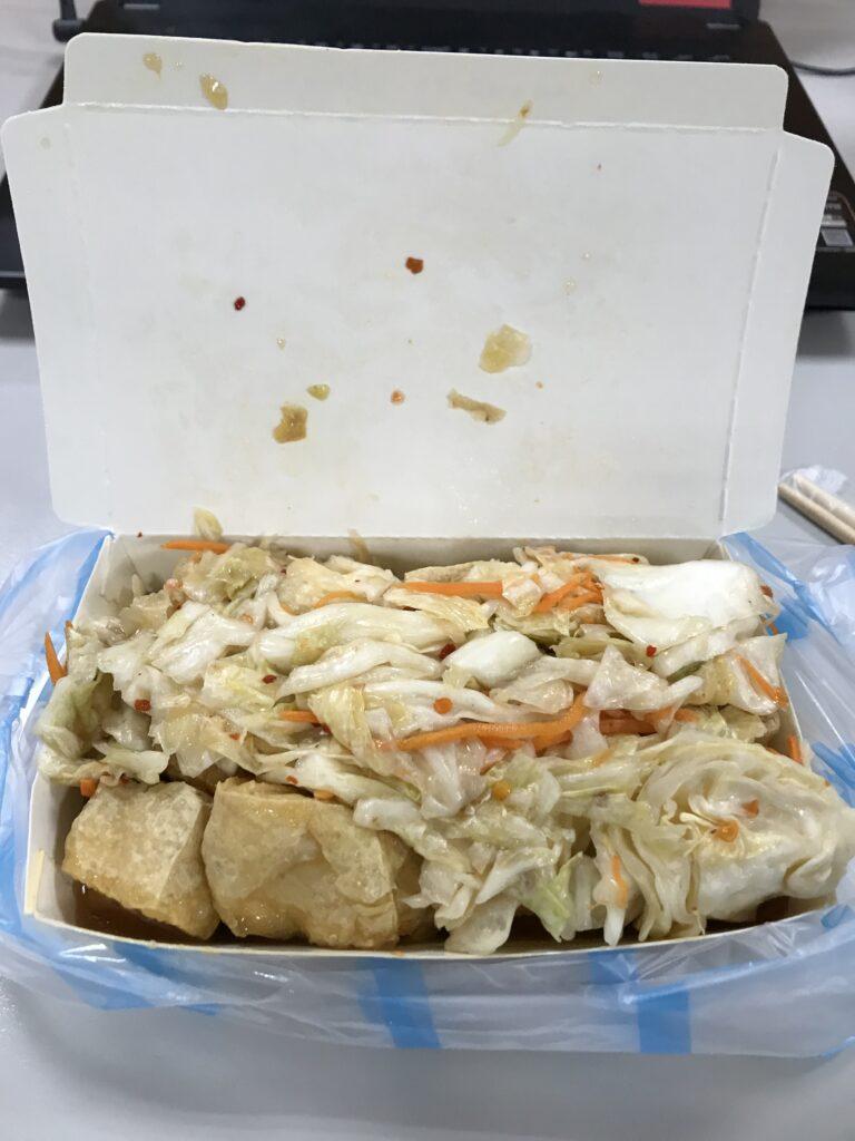台北東區小吃推薦,廣樂臭豆腐
