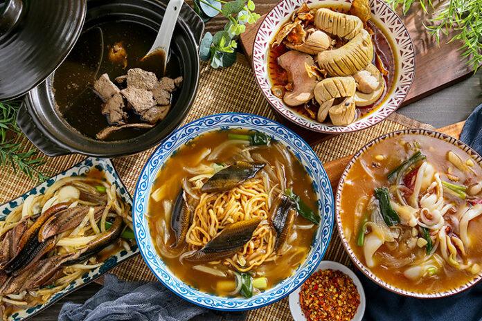 台北東區小吃推薦