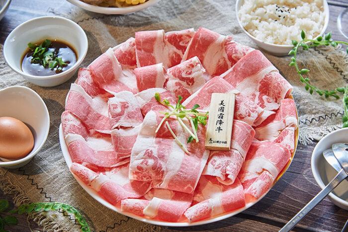 泰山汕頭火鍋 :美國霜降牛肉盤